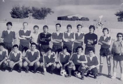 252.-Equipo-de-futbol.-Ano-1983.-Procedencia-Javier-Bargueno