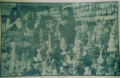 269.-Manuela-Sanchez-Perez-ensu-puesto-de-ceramica-en-los-Pinos.-1970.-Proced.-Amelia-Garcia-Sanchez