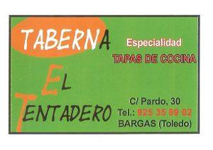 Taberna El Tentadero