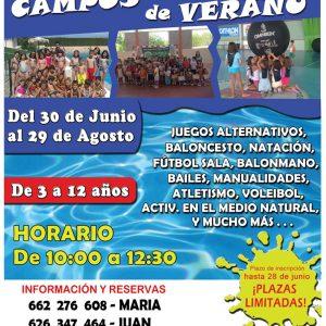 3ª edición del Campus de Verano 2014