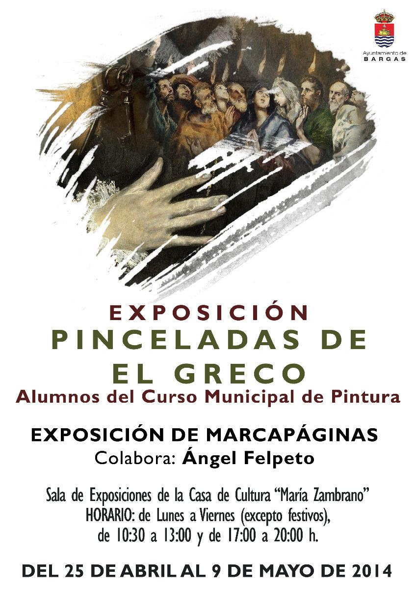 """Exposición: Pinceladas de El Greco"""""""""""