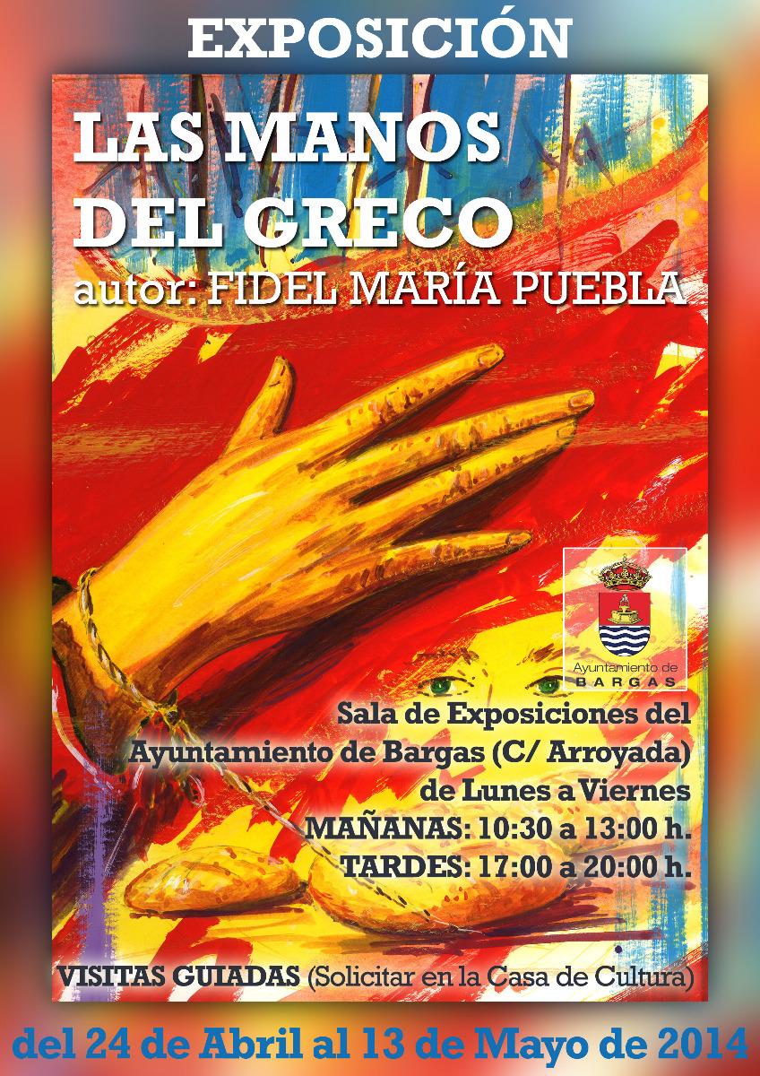 Exposición: Las manos del Greco»»