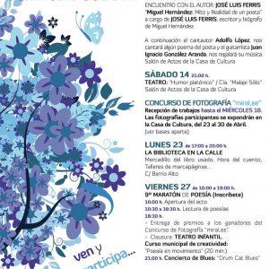 Semana del libro 2012