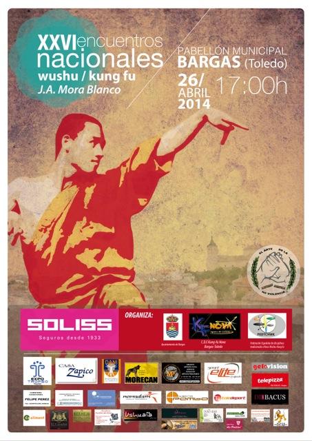 XXVI Encuentros nacionales Wushu / Kung fu