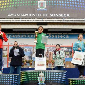 Campeonato y Subcampeonato provincial para el C.D. Sigma Sports de Bargas