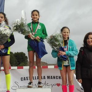 Samar Khatiri campeona regional escolar de campo a través