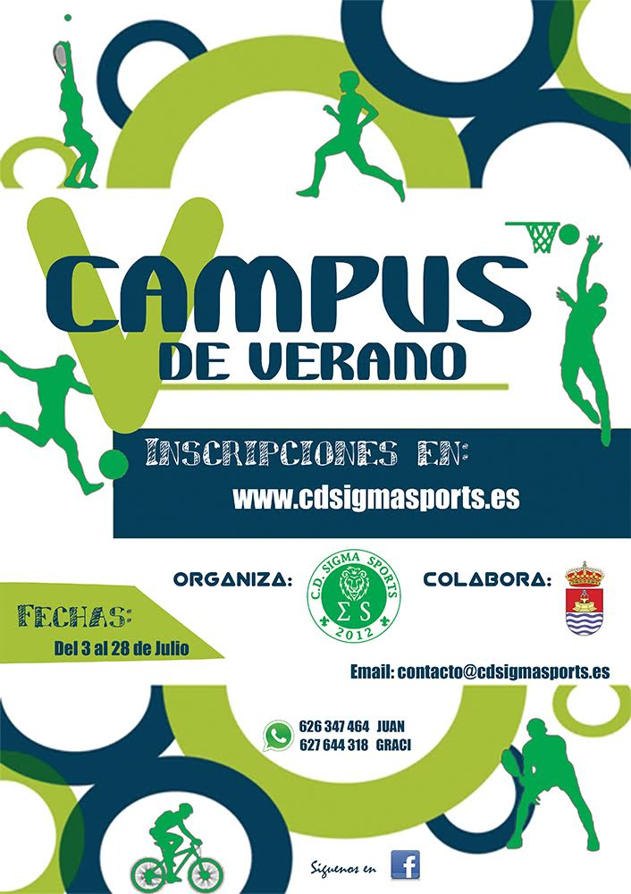 Campus de Verano Sigma Sports 2017