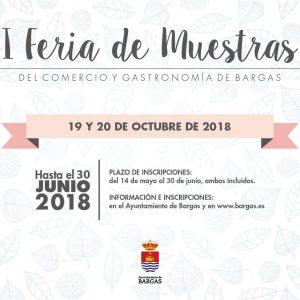 I Feria de Muestras del Comercio y Gastronomía de Bargas