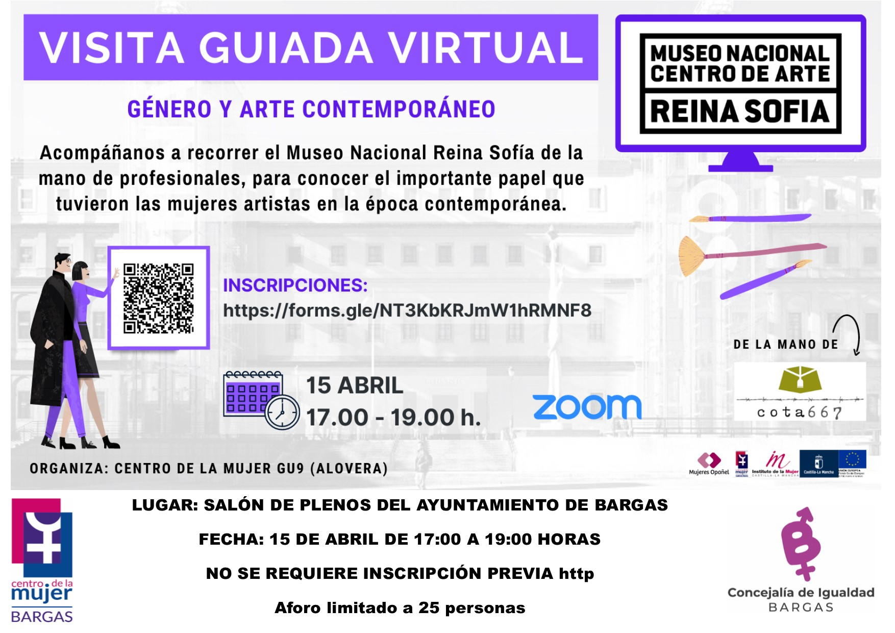 Visita guiada virtual: Museo Nacional «Reina Sofía»